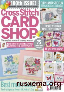 Cross Stitch Card Shop №100 2016