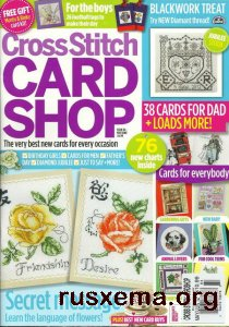 Cross Stitch Card Shop №84