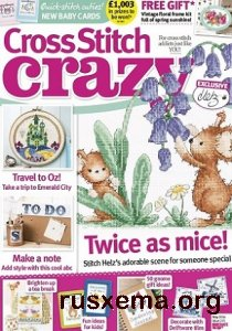Cross Stitch Crazy №215 2016