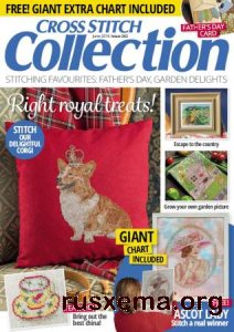 Cross Stitch Collection �262 2016