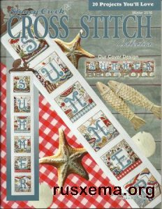 Stoney Creek Cross Stitch Collection №1 Winter 2016