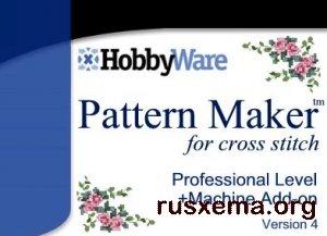Полезный софт Руководство пользования программой для создания и просмотра схем для вышивки крестом Pattern Maker.