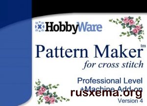 Pattern Maker (PM)- программа по созданию схем вышивок крестом.