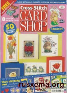 Cross Stitch Card Shop 034.